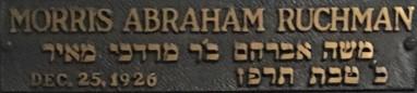 maruchman d1-1